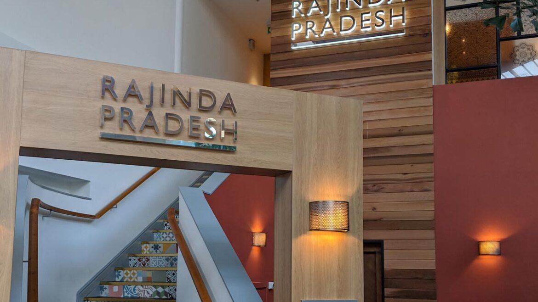 Rajindas – Center Parcs Elveden Forest